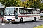 /stat.ameba.jp/user_images/20201111/11/gala8372/98/bb/j/o1500099914849360663.jpg
