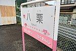 /stat.ameba.jp/user_images/20201103/09/penguin-suica/15/7e/j/o1080072214845087986.jpg