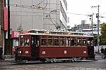/stat.ameba.jp/user_images/20201204/18/white-plaza/76/12/j/o1500100114861449844.jpg