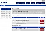 /stat.ameba.jp/user_images/20201205/01/kami-kitami/9a/18/j/o1213082814861617738.jpg
