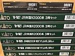 /stat.ameba.jp/user_images/20201205/12/shin2papa/69/b1/j/o4032302414861769725.jpg