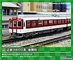 /yimg.orientalexpress.jp/wp-content/uploads/2020/12/30565_1.jpg