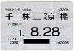 img395-1