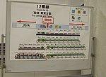 /stat.ameba.jp/user_images/20201206/23/second-momiji/65/cf/j/o3948290414862660226.jpg