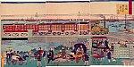/207hd.com/wp-content/uploads/2020/12/akanawatetsudo03-L-1024x515.jpg