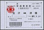 /stat.ameba.jp/user_images/20201208/18/suganuma-tenko/0e/c5/j/o0637044514863475920.jpg