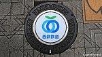/stat.ameba.jp/user_images/20201210/21/tamagawaline/a4/4d/j/o1920108014864523306.jpg