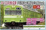 /yimg.orientalexpress.jp/wp-content/uploads/2020/11/97935.jpg?v=1605184269
