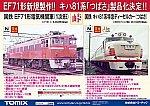 /stat.ameba.jp/user_images/20201210/19/minetrain/c0/a2/j/o0566040014864464318.jpg