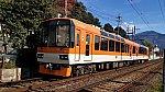 /stat.ameba.jp/user_images/20201211/19/yasoo-train/e5/f8/j/o1080060914864942806.jpg