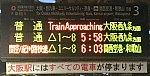 /stat.ameba.jp/user_images/20201211/16/ganetsusen/9c/35/j/o1858094514864843405.jpg