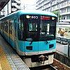 /stat.ameba.jp/user_images/20201006/21/miyoshi-tetsudou/07/d6/j/o1080108014830906077.jpg