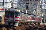 /stat.ameba.jp/user_images/20201211/22/hatahata00719/6e/fb/j/o0800053114865014713.jpg