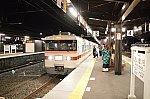 /stat.ameba.jp/user_images/20201211/22/shonan-shinjukuline/d2/88/j/o0602040014865031131.jpg