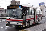 /stat.ameba.jp/user_images/20201211/22/hakodatebus183/a0/4d/j/o2592172814865035186.jpg