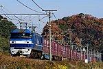 /stat.ameba.jp/user_images/20201211/23/kazu328-world/b8/37/j/o1270084714865054668.jpg