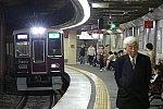 /stat.ameba.jp/user_images/20201211/23/kansaitetsudou/0c/8e/j/o2400160014865047368.jpg