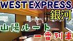 /stat.ameba.jp/user_images/20201212/20/conan-coron/36/c3/p/o1080060714865459073.png