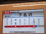 /stat.ameba.jp/user_images/20201212/21/newrapidtabi/b1/c2/j/o1024076814865478897.jpg