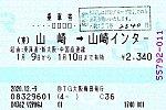 IMG_5144