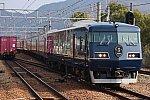 /stat.ameba.jp/user_images/20201212/22/bizennokuni-railway/59/da/j/o2508167214865511624.jpg
