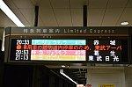 /stat.ameba.jp/user_images/20201211/23/shonan-shinjukuline/88/08/j/o0602040014865042019.jpg