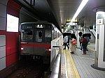 oth-train-427.jpg