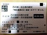 /stat.ameba.jp/user_images/20201129/00/ryou-papa2100/dd/b4/j/o0590044214858586893.jpg