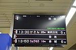 /stat.ameba.jp/user_images/20201213/21/shonan-shinjukuline/21/84/j/o0602040014866014087.jpg