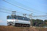 /stat.ameba.jp/user_images/20201214/00/ef510-510/ef/32/j/o1357090514866115050.jpg