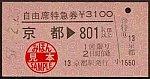 /stat.ameba.jp/user_images/20201213/21/suganuma-tenko/21/c4/j/o0350018614866020056.jpg