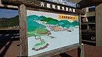 /stat.ameba.jp/user_images/20201214/06/tabizukibu-ko/ac/a2/j/o1080060714866166917.jpg