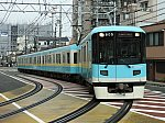 /stat.ameba.jp/user_images/20201212/12/kuroshio-series381/f8/46/j/o0640047914865235254.jpg