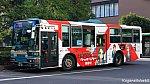 /stat.ameba.jp/user_images/20201214/20/tamagawaline/23/02/j/o1920108014866490581.jpg