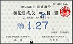 /stat.ameba.jp/user_images/20201214/21/suganuma-tenko/3e/6a/j/o0754045514866533115.jpg