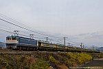 /stat.ameba.jp/user_images/20201215/23/penta-mx/d2/51/j/o1199080014867071761.jpg