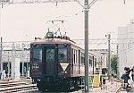 阪急電鉄116号車 展示車両