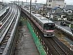 oth-train-437.jpg
