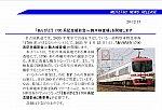 /stat.ameba.jp/user_images/20201217/20/tmrunicorn/da/04/j/o1080073814867896068.jpg