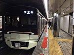 /osaka-subway.com/wp-content/uploads/2020/12/rapid_nishikujo-1024x768.jpg