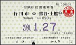 /stat.ameba.jp/user_images/20201214/19/suganuma-tenko/9e/0f/j/o0700042214866464866.jpg
