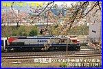 新線付け替えで高速化へ! 韓国鉄道KORAIL中央線ダイヤ改正(2020年12月17日)