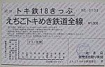 /stat.ameba.jp/user_images/20201215/18/t1980551230/00/d7/j/o1080068614866926501.jpg