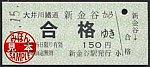 /stat.ameba.jp/user_images/20201221/23/suganuma-tenko/e8/47/j/o0351015714869945983.jpg