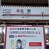 /stat.ameba.jp/user_images/20201216/17/kazu-1435/eb/d7/j/o1080108014867362602.jpg
