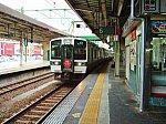 仙台シティラビット号・仙台駅に到着