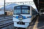 /stat.ameba.jp/user_images/20201220/21/shokokai-satte/19/08/j/o1024068314869364999.jpg