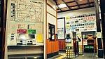 /stat.ameba.jp/user_images/20201225/23/ichitamo/8a/df/j/o1024057614871902516.jpg