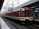 f:id:Rapid_Express_KobeSannomiya:20201225235551j:plain