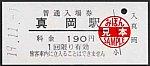 /stat.ameba.jp/user_images/20201225/21/suganuma-tenko/3c/5b/j/o0351015514871828124.jpg